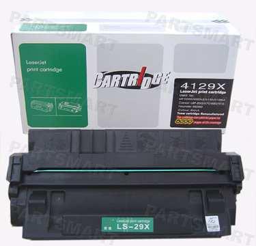 C4129X  Toner Cartridge - HP5000/5100